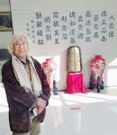 王贵烨生活-南巡采风活动一组小照片、朋友这么好……我得去见见………朋友是【图3】