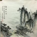 李伟成藏宝-中国古风山水画《万壑松风》,《烟江叠嶂》,《江堤晚景》,客户【图4】