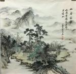 李伟成藏宝-中国古风山水画《万壑松风》,《烟江叠嶂》,《江堤晚景》,客户【图2】