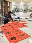 叶仲桥生活-挑灯夜战写百福。接中国文化部、中国驻坦桑尼亚大使馆艺术中心的【图1】