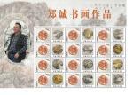 郑诚荣誉-中国邮政出版发行珍藏版,郑诚书画作品邮票……【图4】