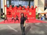 叶仲桥藏宝-2月9日接受坦桑尼亚国家电视台采访,并与广东省艺术家代表团成【图2】