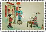 于波日志-《汪年欢乐吉祥》送给大家一组本人十多年前画的风俗小画赏玩戏尔【图1】
