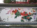 高隆正日志-情人节,自己画几朵花自我安慰一下【图5】