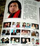 潘宁秋荣誉-出版【图5】