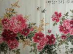 王长泉藏宝-牡丹国画《春色似锦花满园》,大八尺240×120cm,王长泉【图1】