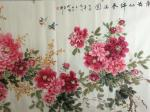 王长泉藏宝-牡丹国画《春色似锦花满园》,大八尺240×120cm,王长泉【图3】