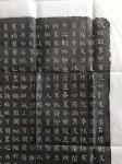 孔祥磊日志-北魏贾思伯墓, 位于山东省寿光市城关镇李二村,墓与村相距0.【图2】