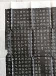孔祥磊日志-北魏贾思伯墓, 位于山东省寿光市城关镇李二村,墓与村相距0.【图4】
