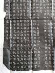 孔祥磊日志-北魏贾思伯墓, 位于山东省寿光市城关镇李二村,墓与村相距0.【图5】