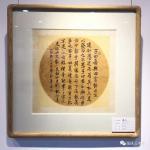 张庆三日志-张庆三书法,书体有真草隶篆,书艺精湛,下面请赏析部分作品。【图2】