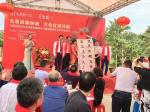叶仲桥生活-3月5日参加九哥文化集团公司的一系列活动,企业家重视文创是现【图2】