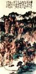 龚光万日志-国画山水 年来学得巨公禅,草树湖山信手拈。 最是一峰孤绝【图1】