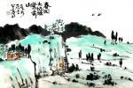 龚光万日志-国画山水《 春回大地,绿染家山 》 龚光万【图1】