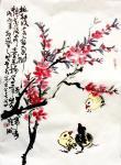 龚光万日志-国画山水《闲居》 录王维诗 桃红复含宿雨,柳绿更带朝烟。【图1】