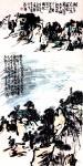 龚光万日志-国画山水 《春题湖上》  录白居易诗 湖上春来似画图,【图1】
