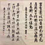 陈国祥日志-我的鲁迅诗选书法作品、共48首选其八!陈国祥书法作品【图1】