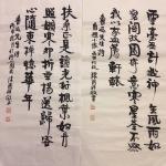陈国祥日志-我的鲁迅诗选书法作品、共48首选其八!陈国祥书法作品【图4】