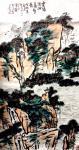 龚光万日志-国画山水《 云涌溪山 》     尺寸 170*70cm,【图1】