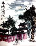 龚光万日志-国画山水 《 鸟宿池边树,僧敲月下门 》 龚光万  画【图1】