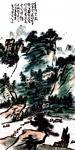 龚光万日志-山水国画,《 日日看山不厌山,白云吞吐翠微间。⋯⋯。  》水【图1】