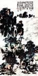 龚光万日志-国画山水《岚气隐朝晖,云深入翠微。………   》尺寸  16【图1】