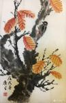 石广生日志-画 啄木鸟 大树小树皆啄遍, 不见蛀虫洞中眠。 敢是投【图1】