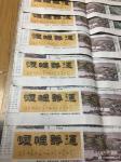 梅丽琼藏宝-由山东兰亭书画院院长张仲亭题写的《作家报•书画世界》第89期【图3】