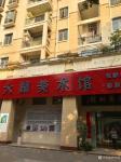 叶仲桥生活-惠州是个风水宝地,更是个出人才的地方!这次访问考察学习,除了【图4】