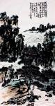 龚光万日志-国画山水画,录《过感化寺昙兴上人山院》 唐·王维 暮持筇【图1】