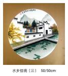 魏太兵藏宝-水乡佳境一套,镜片卡纸,50/50cm【图3】