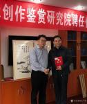 石广生荣誉-广州大学隆重举办了聘任仪式。聘请石广生先生担任岭南文化艺术创【图1】