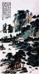 龚光万日志-国画山水画,春路雨添花,花动一山春色。行到小溪深处,有黄鹂千【图1】
