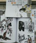 魏杰荣誉-昨天收到天津人美出版的《名家写生魏杰随笔水墨小品集》【图3】