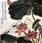 石广生日志-国画《雨晴》 是日小雨,因见荷叶水珠晶莹透剔,遂生画意。奈【图3】