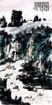 龚光万日志-国画山水画,客来客去吾何孤,山静山深事亦无。一卷《黄庭》看未【图1】