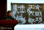 杨牧青生活-中国书画国学系列公益讲座第七次进望京活动圆满成功   【图4】