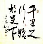 李庆和生活-李庆和作品【图2】