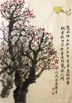 石广生日志-国画《风筝梦》 闻中兴公司芯片断供,有所感,乃作此: 凭【图1】