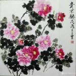 王立丰日志-国画《贵不娇》,王立丰作品【图1】