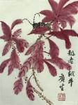 石广生日志-国画《越老越牛》 雁来红,是因为秋天大雁南来的时候开始变红【图1】