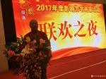 陈新兴荣誉-2017年度影响力书画家活动联欢之夜,获得荣誉证书【图1】