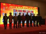 陈新兴荣誉-2017年度影响力书画家活动联欢之夜,获得荣誉证书【图5】