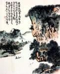 龚光万日志-回望·丁酉一一 山水画 《蜀江清晓》 《清溪垂钓》等九帧【图1】
