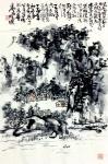 龚光万日志-回望·丁酉一一 山水画 《蜀江清晓》 《清溪垂钓》等九帧【图2】