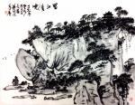 龚光万日志-回望·丁酉一一 山水画 《蜀江清晓》 《清溪垂钓》等九帧【图4】