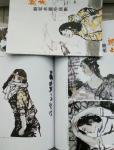 魏杰日志-收到天津人美出版的《名家写生魏杰随笔水墨小品集》【图1】