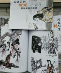 魏杰日志-收到天津人美出版的《名家写生魏杰随笔水墨小品集》【图2】