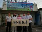 胡宝成生活-和上海昌圩生物有限公司董事长王硕,缅甸冯常海相聚西双版纳。【图1】