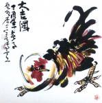 龚光万日志-回望·丁酉一一 花鸟画 《大吉图》等九帧。【图2】